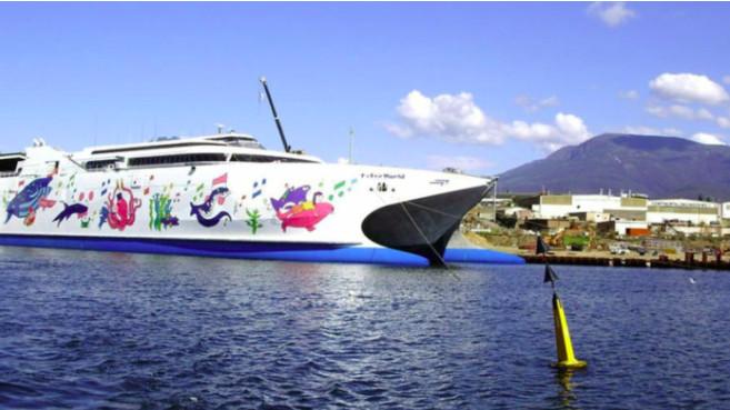 Le projet de liaison Maurice-Réunion en catamaran ne tombe pas à l'eau !
