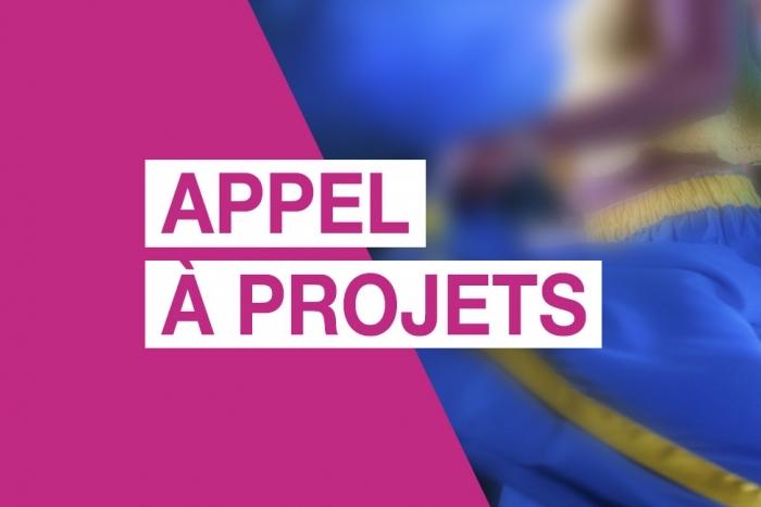 Appel à projets : Phase expérimentale du Guétali