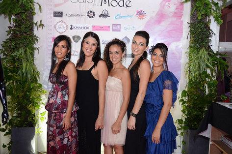 Salon de la mode : 1ère édition