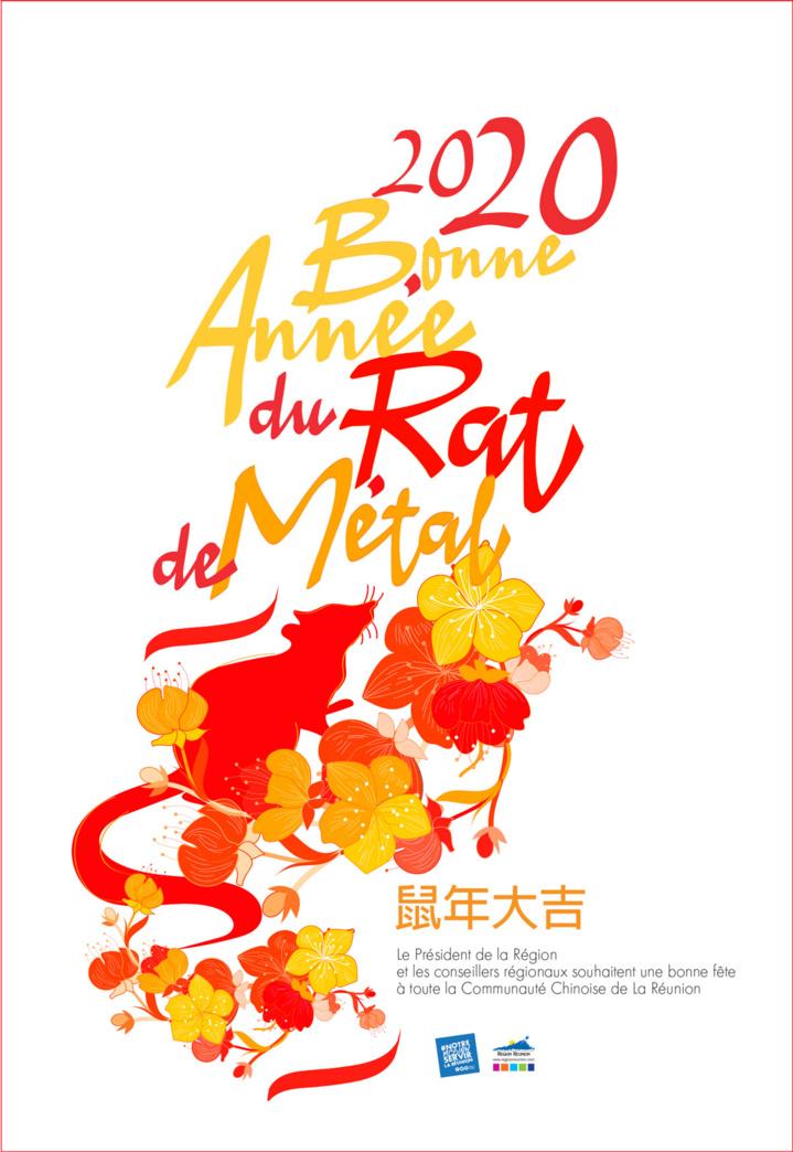 Bonne Année à toute la Communauté Chinoise de La Réunion