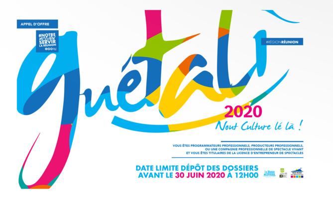 Guétali 2020 - Appel d'Offre