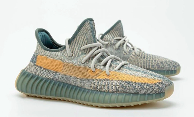 Adidas Yeezy Boost 350 V2 ''Israfil''
