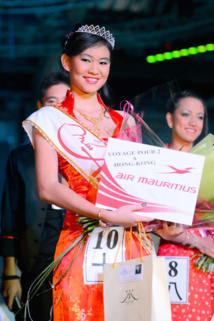 Castings Miss Azian 2013