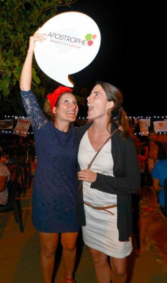 """Julie Casterman et Jennifer Vignaud, de Expo Monde """"qui es-tu?"""""""