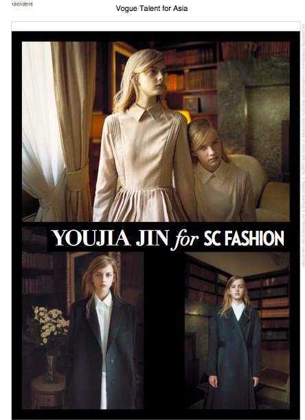 Pages parues dans Vogue Italia...