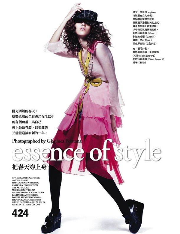 Pauline Hoarau: shooting très sensuel pour Vogue Taiwan