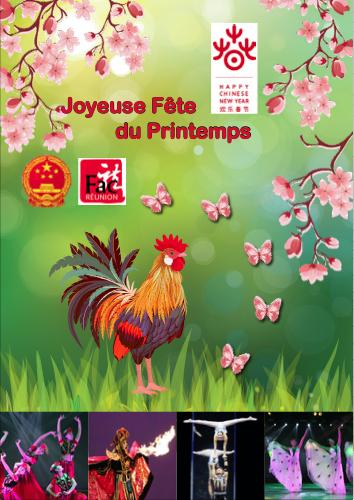 """Nouvel An Chinois: """"Joyeuse Fête du Printemps"""" à la Cité des Arts"""