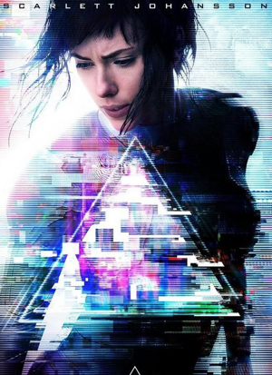 [JEU] La sortie du mercredi : Ghost In The Shell