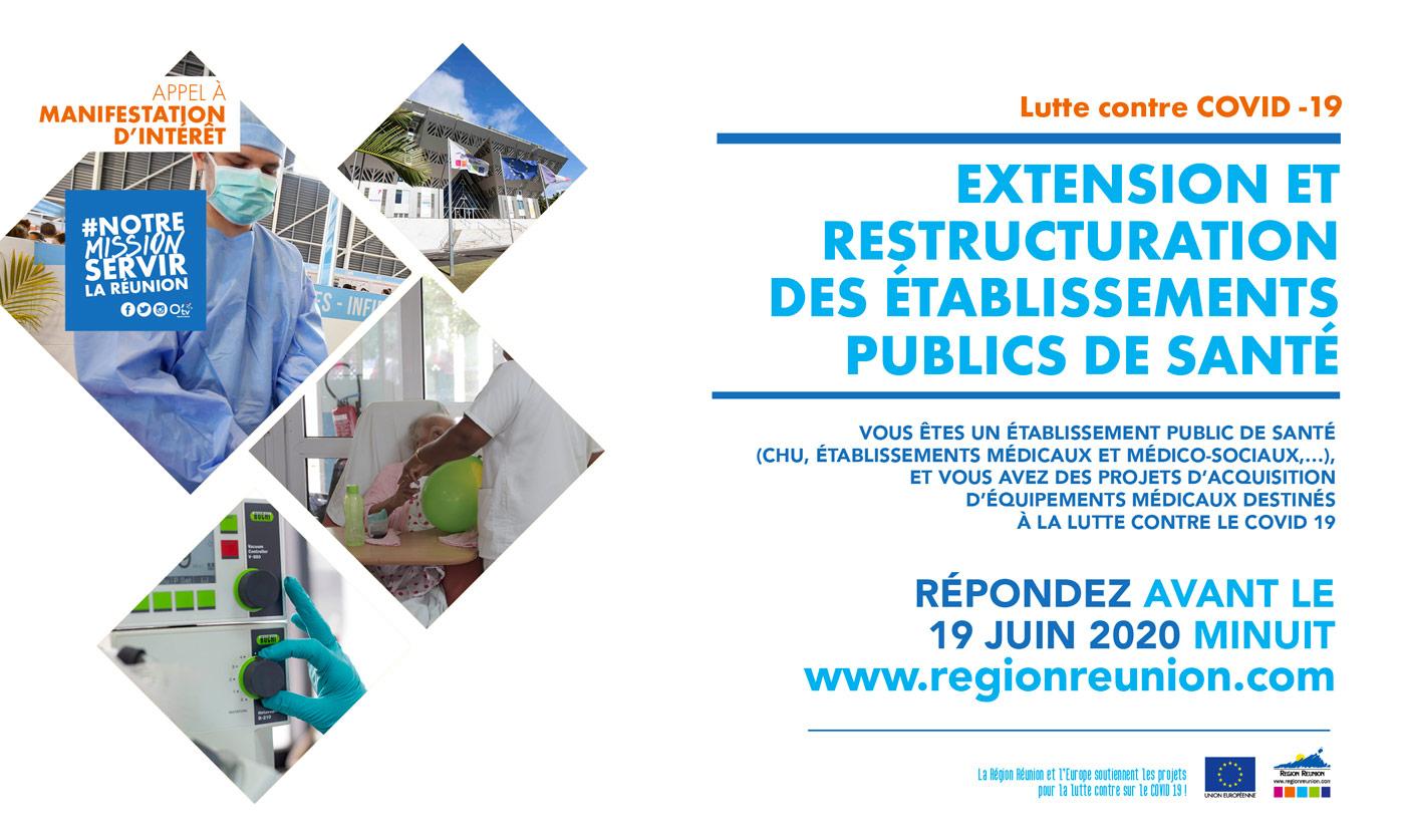 AMI : Extension et restructuration des établissements publics de santé