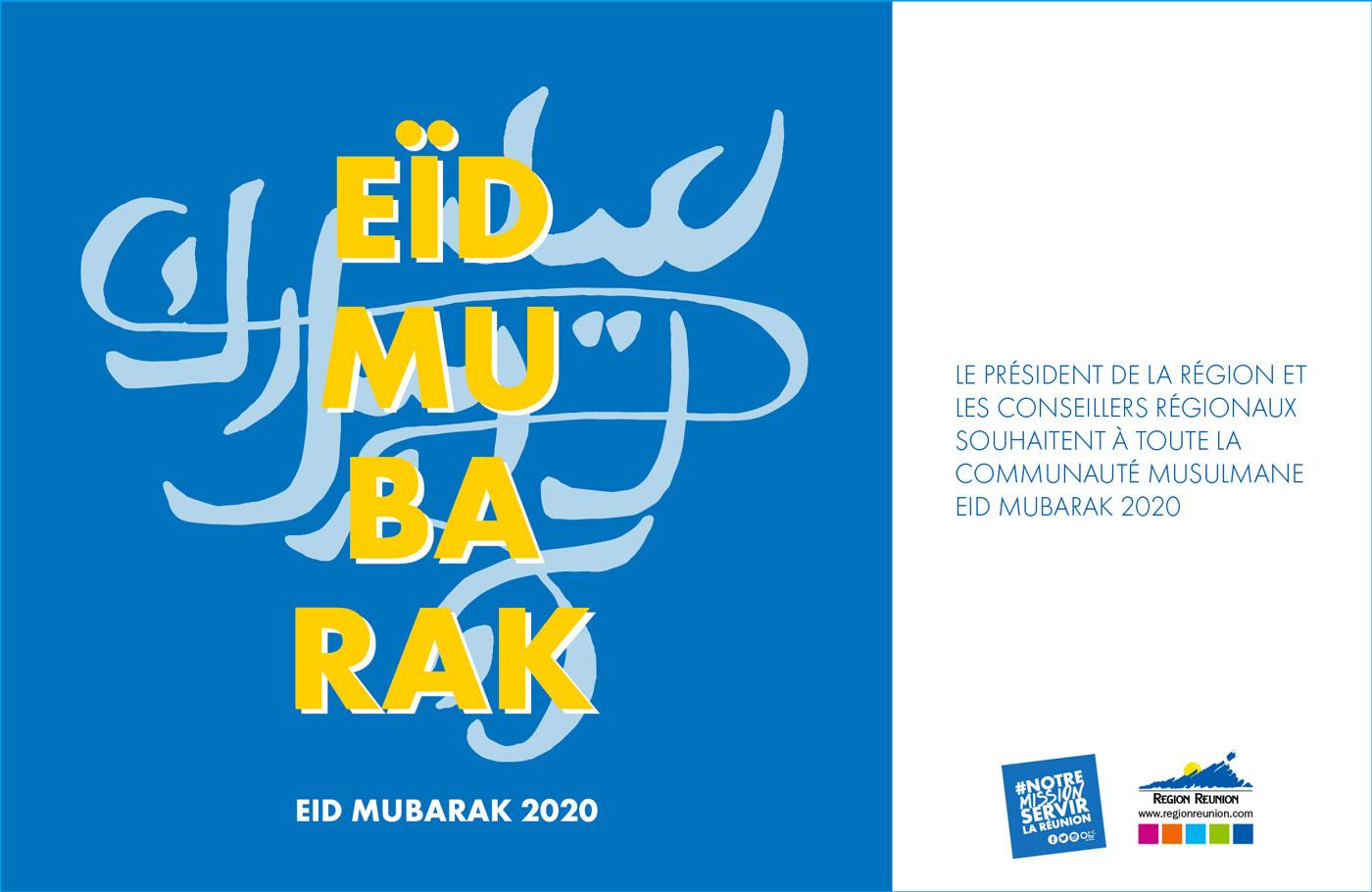 Eïd Mubarak