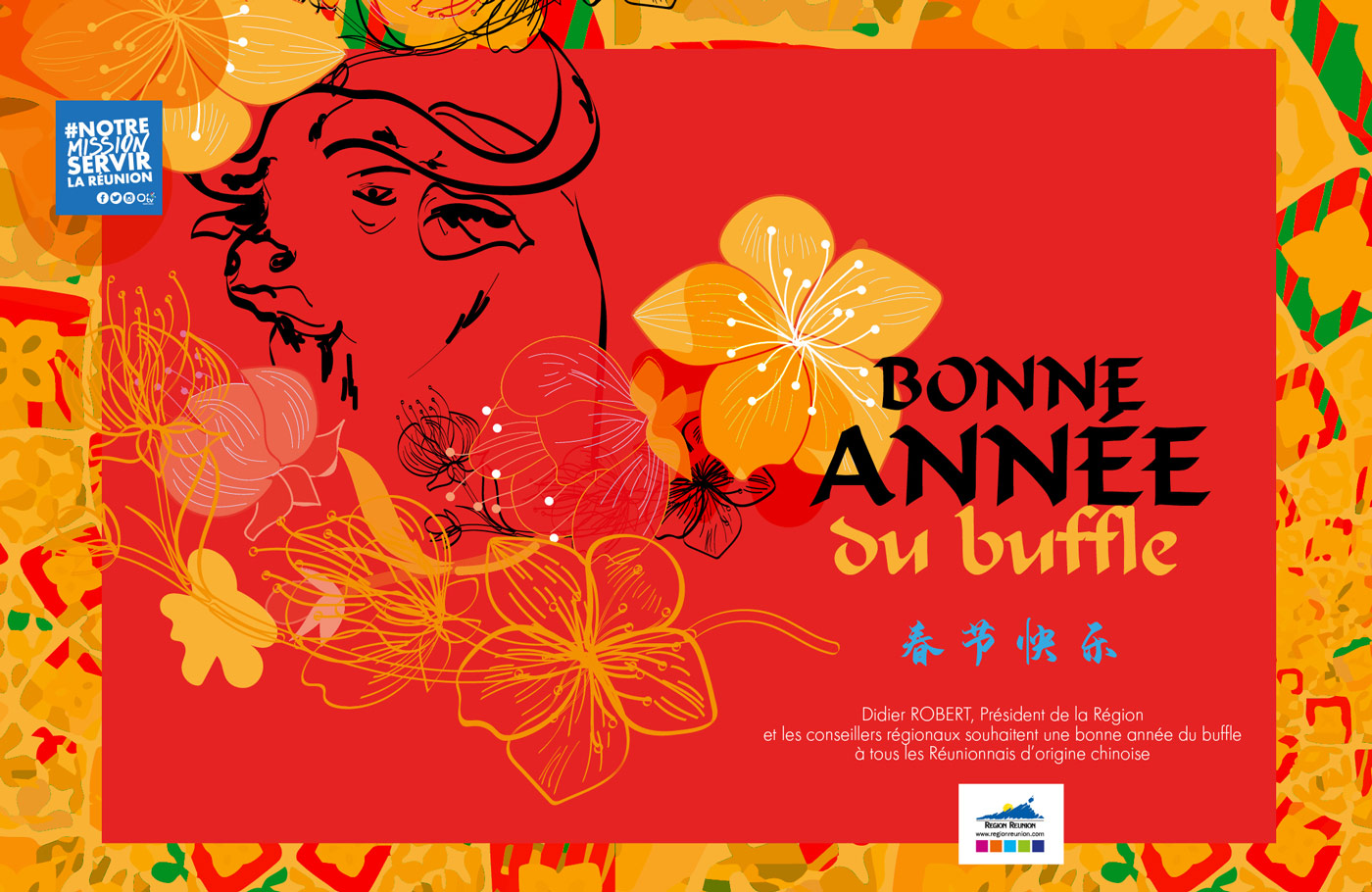 Bonne Année du Buffle