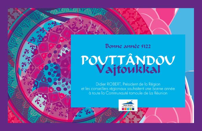 Nouvel An tamoul - Pouttândou Vajtoukkal 5122