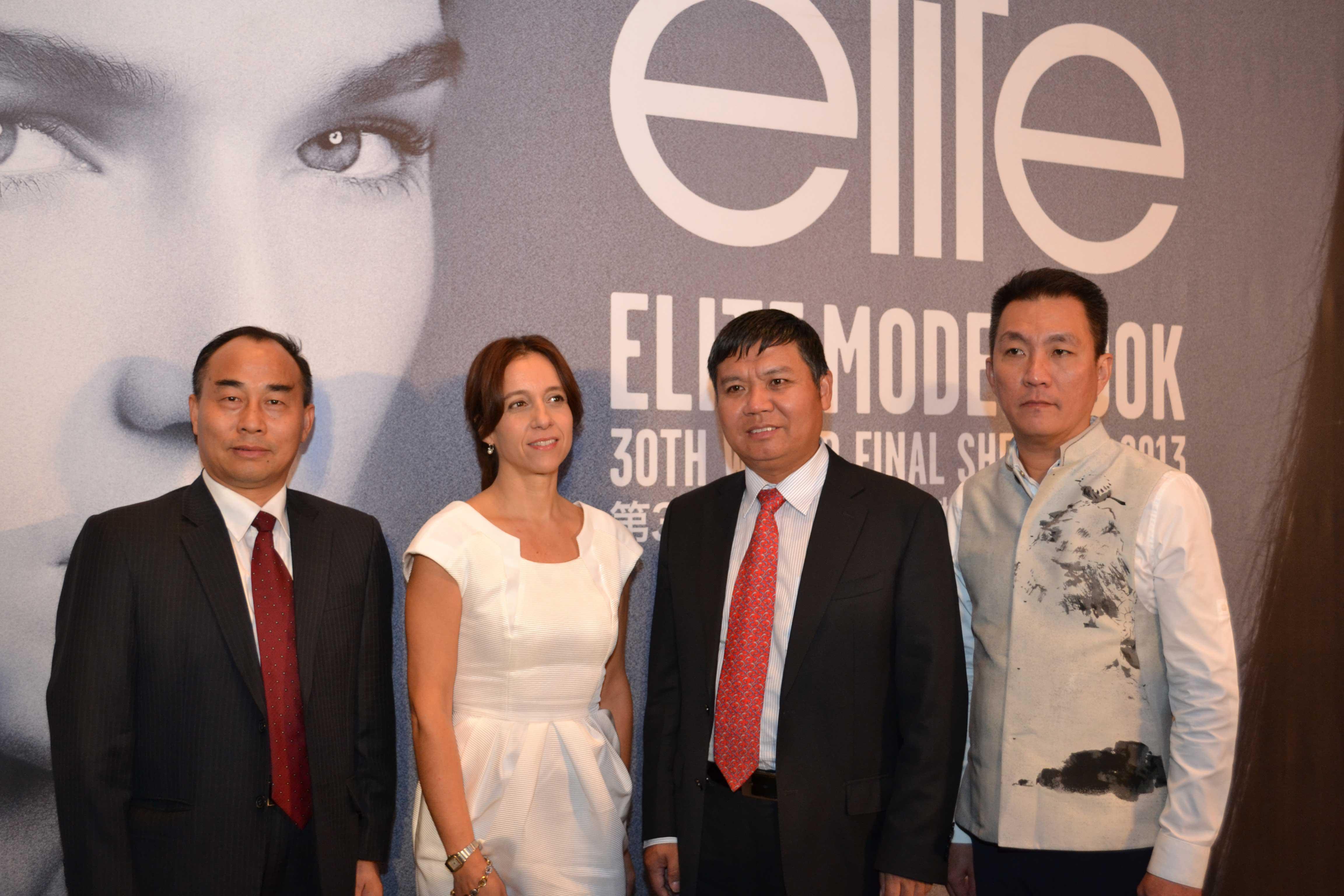 Elite Model Look à Shenzhen