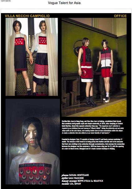 L'industrie chinoise de la mode à l'honneur