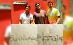 [VIDÉO] Julian.P de Sax'n'Groove et le groupe Mozaïk font le bilan de leur séjour à La Réunion